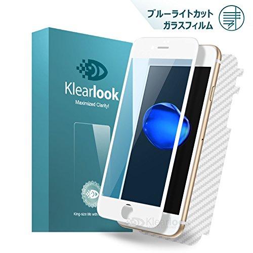 コーラスノベルティリッチKlearLook Iphone 8/Iphone 7用 目に優しい系列 「視力保護-3D VR近距離 映画ファンにも対応」3D強化ガラスフィルム ブルーライトカット 全面フルカバー ホワイト