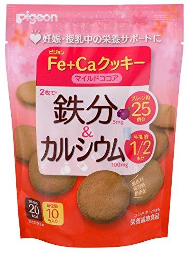 40gX5 pieces Pigeon iron & calcium Fe + Ca cookies mild cocoa