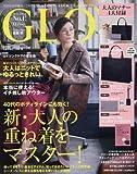GLOW(グロー) 2017年 11 月号