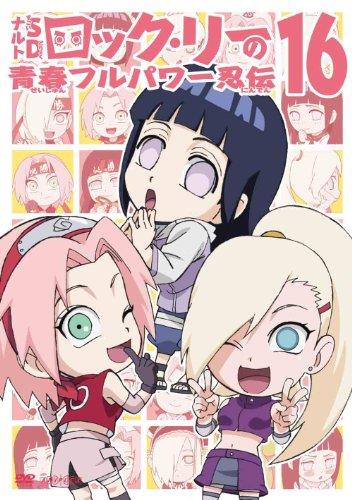 Animation - Naruto Sd Rock Lee No Seishun Full Power Ninden 16 [Japan DVD] ANSB-6516