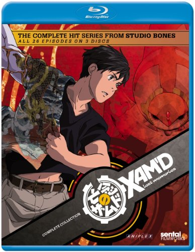 Xam'd: Lost Memories - The Complete Collection [Blu-ray]