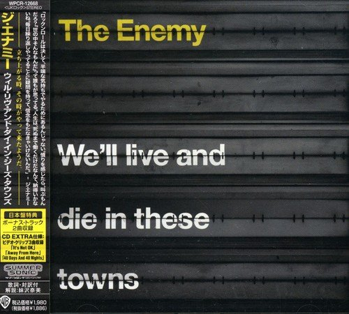 We'll Live & Die in These Towns by Wea Japan