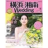 横浜・湘南 Wedding No.29