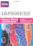 img - for BBC Japanese Phrasebook and Dictionary by Akiko Motoyoshi (2007-09-25) book / textbook / text book