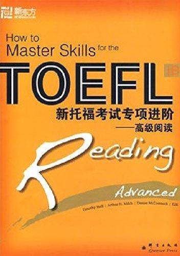 Intermediate reading-- The new TOEFL special progress (Chinese Edition) by mei ha er mei mi er qi mei mai kao ma (2009-01-08) Paperback