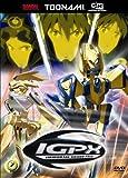 IGPX, Vol. 7