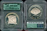 1987-S Constitution Proof Silver Dollar ICG PR-69 DCAM