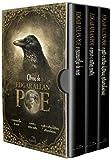 Obras de Edgar Allan Poe: Histórias Extraordinárias