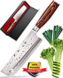 Vegetable Knife - Japanese Chef Knife - Usuba - Sharp Knife - Nakiri Knife - Kitchen Knife - Stainless Steel High Carbon Pro Chef Knife - 7Inch Dicing Mincing Veg Knife - Best Gift in Stylish Gift Box