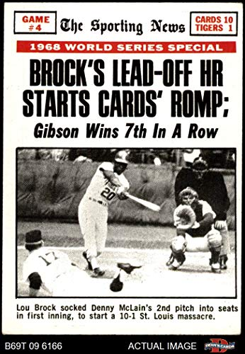 1969 Topps # 165 1968 World Series - Game #4 - Brock's Lead Off HR Starts Cards Romp Lou Brock / Denny McLain / Bill Freehan St. Louis / Detroit Cardinals / Tigers (Baseball Card) Dean's Cards 4 - VG/EX Cardinals / Tigers