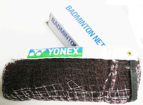 Yonex 4420420 Tournament Badminton Net