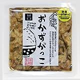 たくあん&漬物7種14食セット(こんぶ風味 とうがらし 梅酢 うすしお 大根漬け 高菜漬け キムチ)