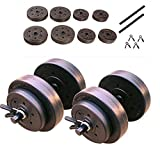 Cap Barbell Lift Gold's Gym Body 40 LB Full Dumbbell Set Arms Adjustable Hand Weights Exercise Workout
