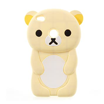 coque huawei p8 lite 2017 silicone 3d animaux