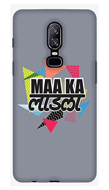 Oneplus 6 Maa Ka Ladla Back Cover For Oneplus 6 Buy Oneplus 6 Maa Ka Ladla Back Cover For Oneplus 6 Online At Low Price In India Amazon In