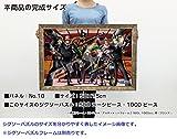 1000 piece jigsaw puzzle ONE PIECE FILM STRONG WORLD Iza! Kessen no butaie (50x75cm)