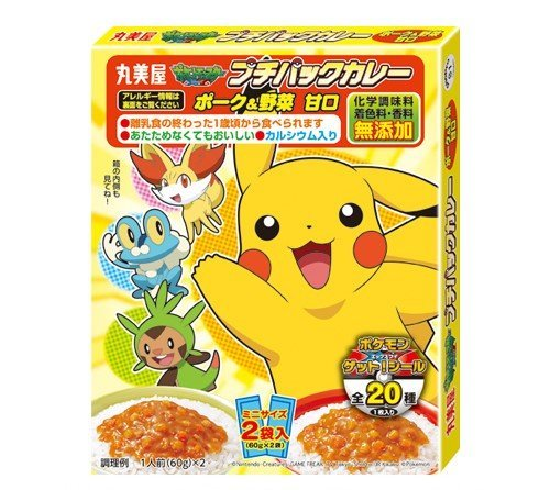 Marumiya Pokemon Pork & Vegetable Curry,mild,4.2oz
