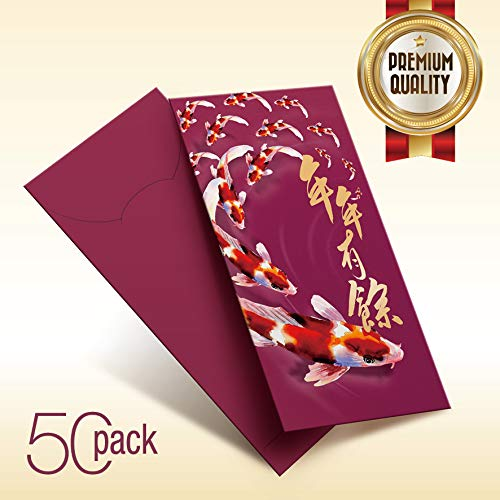 50 Pack - Trendy Chinese New Year Traditional Red Packet/Lai See/Hong Bao/Lucky Money/Red Envelope for Wedding Graduation Lunar New Year Festival Birthday Baby Gift Pocket Money (RP-040)