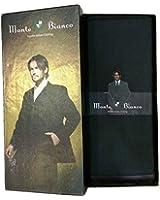 Monte Bianco Men's Regular Fit Suit