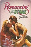 img - for Romancing The Stone book / textbook / text book