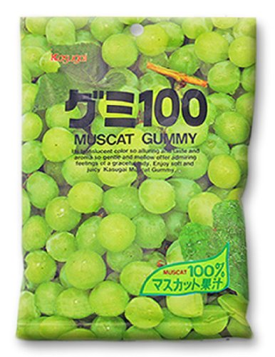 japanese candy grape - 4