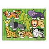 Zoo Mix 'N Match Peg Puzzle By Melissa & Doug