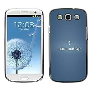 SAMSUNG Galaxy S3 III / i9300 / i747 , Radio-Star - Cáscara Funda Case Caso De Plástico (Funny - Russian Message 2)