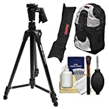 """Sunpak 61"""" Ultra 6000PG PlatinumPlus Tripod with Pistol Grip Ball Head with Case + Backpack + Cleaning Kit"""