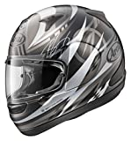 Arai Helmets Sig-q Black Finish Matte Black Sm