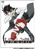 モノクローム・ファクター vol.1(初回限定版) [DVD]