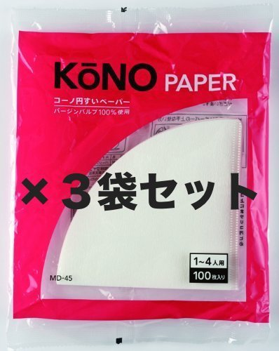 Kono type coffee filter paper MD-45 100 pieces [3 bags set] for 1 to 4 people (Konos Kitchen)