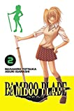 img - for Bamboo Blade, Vol. 2 book / textbook / text book