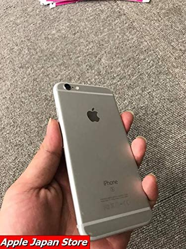 整備 済 Apple