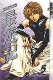 Saiyuki: v. 5 by Minekura, Kazuya (2004) Paperback