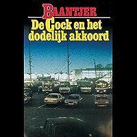 De Cock en het dodelijk akkoord (Baantjer Book 16)