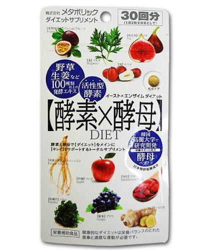 Levure métabolique + enzymatiques Dietary Supplements 60 Comprimés