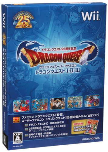 Dragon Quest Collection [Japan Import] by Square Enix