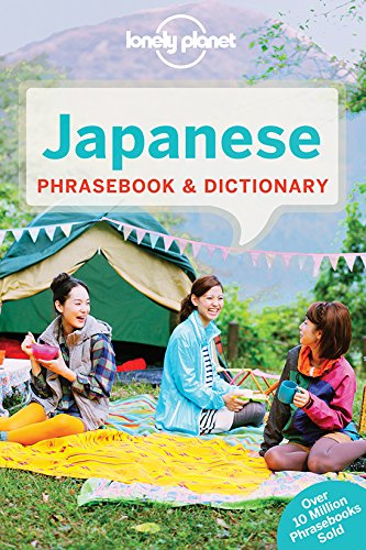Fuji Japanese Series (Lonely Planet Japanese Phrasebook & Dictionary)