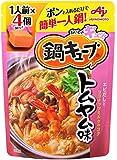 味の素 鍋キューブ トムヤム味