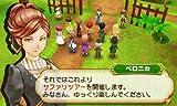 Harvest Moon ~Xintiandi Lead~ [Japan Import]