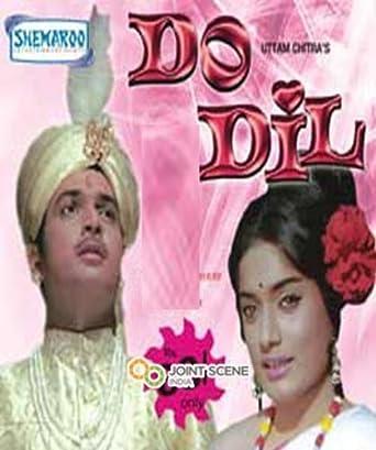 Amazon com: Do Dil (1965) (Hindi Film / Bollywood Movie