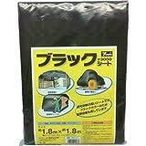 ユタカ #3000 ブラックシート 1.8mx1.8m BKS01