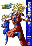 Christopher R. Sabat (Actor), Kyle Herbert (Actor), Christopher R. Sabat (Director) | Rated: Unrated (Not Rated) | Format: DVD (2) Release Date: April 25, 2017   Buy new: $49.98$36.30 3 used & newfrom$36.30