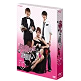 [DVD]お嬢さまをお願い!DVD BOX1