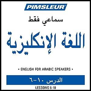 ESL Arabic Phase 1, Unit 06-10 Audiobook