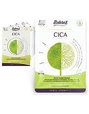 Ardaraz - Hydraterend, herstellend, verzachtend en versterkend gezichtsmasker geïmpregneerd met CICA Serum, centella asiatica. Set van 5 gezichtsmaskers.