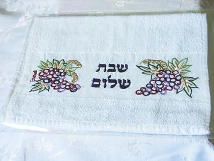 Lavado de manos toalla – Netilat Yadayim toalla para shabat y pésaj tme-8