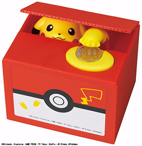 Buy pokemon go gifts