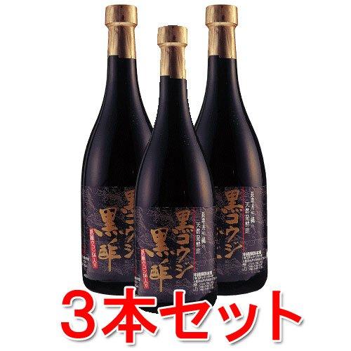 黒コウジ黒酢 3瓶(1瓶720ml) B00JMSI792