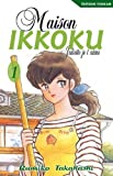Image de Maison Ikkoku, Tome 1 (French Edition)